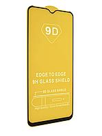 Захисне скло для Realme 6i/V3/V5, Full Glue , колір чорний