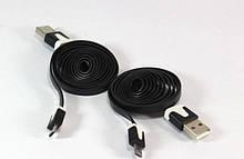 Шнур USB-MICRO USB 1m flat V8/0044 (3171)