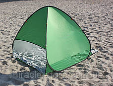 Пляжна підстилка автоматична намет для кемпінгу і пляжу 150*110*110 швидке відкриття уф захист, фото 2