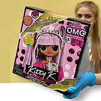 Оригинальный Игровой Набор с куклой ЛОЛ Сюрприз Кукла ЛОЛ Королева Китти из серии Ремикс (567240)
