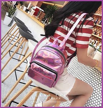 Гарний якісний рюкзак блискучий, Рюкзачок ультрамодний жіночий Рюкзак міський жіночий модний