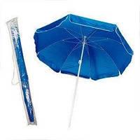 Пляжный Зонт Однотонный с Напылением 2.50м