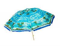 Пляжный Зонт Пальмы С Напылением 2.50м