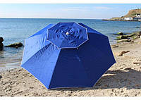 Пляжный Зонт Торговый Антиветер с Клапаном с Двойным Куполом 2.5 м