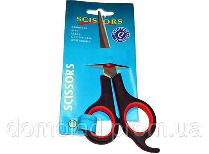 Ножницы для Дома Scissors в Упаковке 5 шт