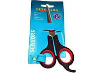 Ножницы для Дома Scissors в Упаковке 5 шт, фото 1