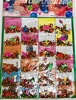 Гідрогель декоративний Аквагрунт для Рослин Різнокольорові Кульки Ростуть у Воді в Упаковці 24 шт, фото 1