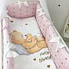 Постельный комплект детского белья для новорожденны Happy Baby девочка (6 пр), фото 4