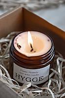 Арома свічка HYGGE