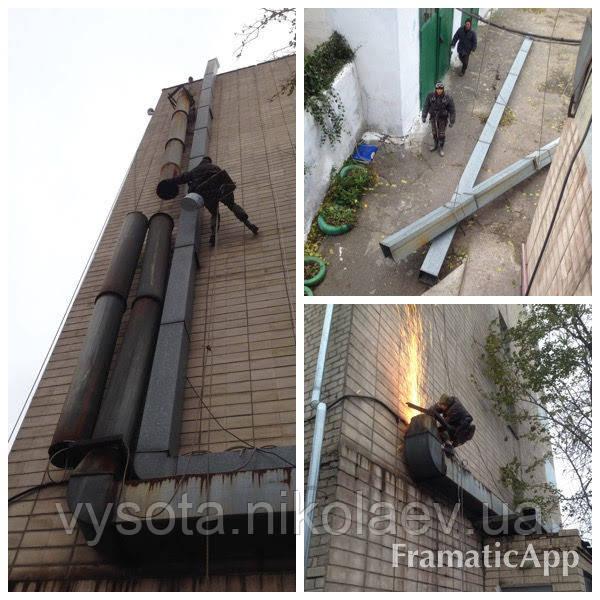 Установка вентиляционных каналов на высоте