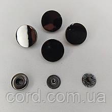 """Кнопка для одежды 20 мм """"Таблетка"""".Упаковка (25 шт.) Блек Никель."""