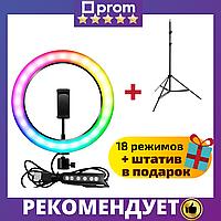 Светодиодная кольцевая лампа кольцо для селфи фото с держателем для телефона RGB 30 см (LED/Лед, Selfie)
