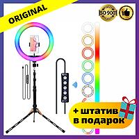 Светодиодная кольцевая лампа кольцо для селфи фото с держателем для телефона RGB MJ-30см(LED/Лед свет, Selfie)