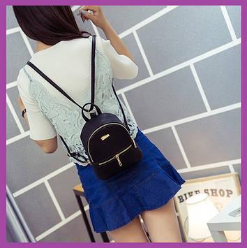 Невеликий жіночий рюкзак чорний, Міні-рюкзак жіночий стильний красивий,Рюкзак міський жіночий повсякденний