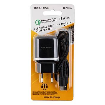 Сетевая зарядка Borofone BA36A 3A Quick Charge 3.0 адаптер 1 USB + кабель Type C Белый