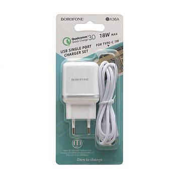 Сетевая зарядка Borofone BA36A 3A Quick Charge 3.0 адаптер 1 USB + кабель Type C Черный