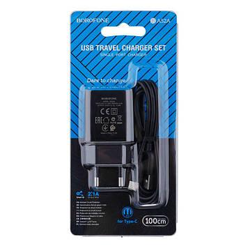 Сетевая зарядка Borofone BA52A 2.1A адаптер 1 USB + кабель Type C Белый