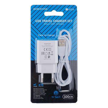 Сетевая зарядка Borofone BA52A 2.1A адаптер 1 USB + кабель Type C Черный