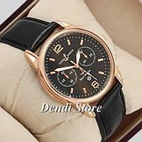 Часы Ulysse Nardin Maxi Marine -1023-0065