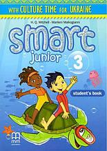 Підручник Англійська мова 2 клас Поглиблений Smart Junior 3 student's Book Авт: Mitchell H. Q. Вид-во: MM Publications