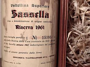 Вино 1961 года Sassella  Valtellina Superiore  Италия, фото 2