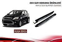 Ford Kuga 2013 оригинальные боковые площадки V1, фото 1