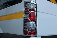 Хром накладки на задні ліхтарі Volkswagen Crafter, фото 1