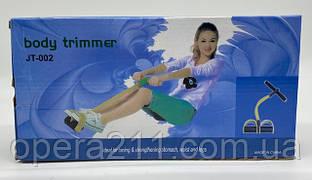 Тренажер для фітнесу Body Trimmer -- Pull Reducer (Double Wire) JT002 / ART-0493 (50шт)