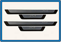 Накладки на пороги (4шт, нерж) Peugeot 301 Flexill