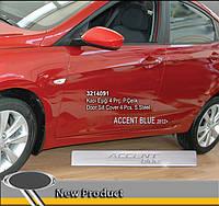 OmsaLine Накладки на пороги 4шт нерж. Hyundai Accent Blue