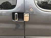 Peugeot Partner 1996-2008 Накладки на ручки хромовані Дві передніх, одна рухлива, задня розпашна, фото 1