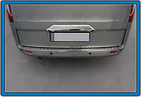 Ford tourneo custom Хром планка над номером (без камери, нерж.)