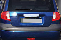 HYUNDAI GETZ Накладка над номером на крышку багажника (нерж.) 2006