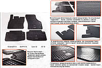 Skoda Octavia III гумові килимки Stingray Premium