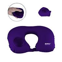 Дорожная надувная подушка для шеи ROMIX Фиолетовая (RH34PR)