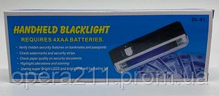 Портативный детектор валют Bill Checker DL-01 (200шт)