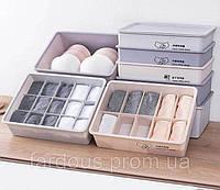 Пластиковий ящик на 15 осередків - органайзер для зберігання білизни і дрібниць з кришкою