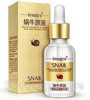 Сироватка з муцином равлики і гіалуронової кислотою Images Snail, 15 мл
