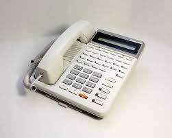 Системний телефон Panasonic KX-T7130, бо