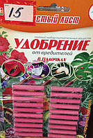 Удобрение  от вредителей для цветов