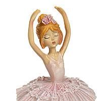 """Фигрука """"Балерина в реверансі"""" 19 см (2007-038)"""