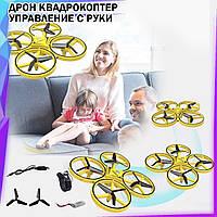 Квадрокоптер Дрон 918 управление с руки Tracker Drone Pro с сенсорным управлением жестами drone firefly drone