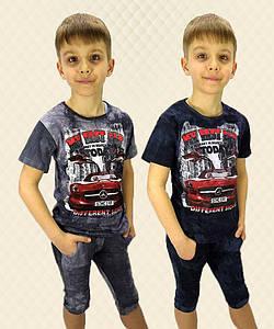 Костюм для мальчика Май Кар футболка + бриджи накат кулир