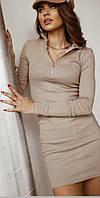 Платье женское рубчик бежевое SKL11-289536