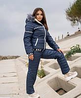 Жіночий лижний костюм на хутрі батал SKL11-279623