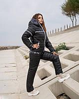 Жіночий лижний костюм на хутрі батал SKL11-279628