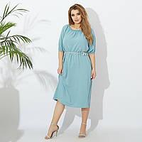 Женское платье голубое SKL11-290963