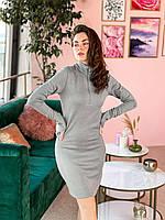 Женское платье Лиза рубчик графитового цвета SKL11-292394
