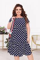 Женское платье синего цвета в белый горох SLK11-290969