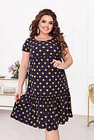 Женское платье синего цвета в желтый горох SLK11-290975